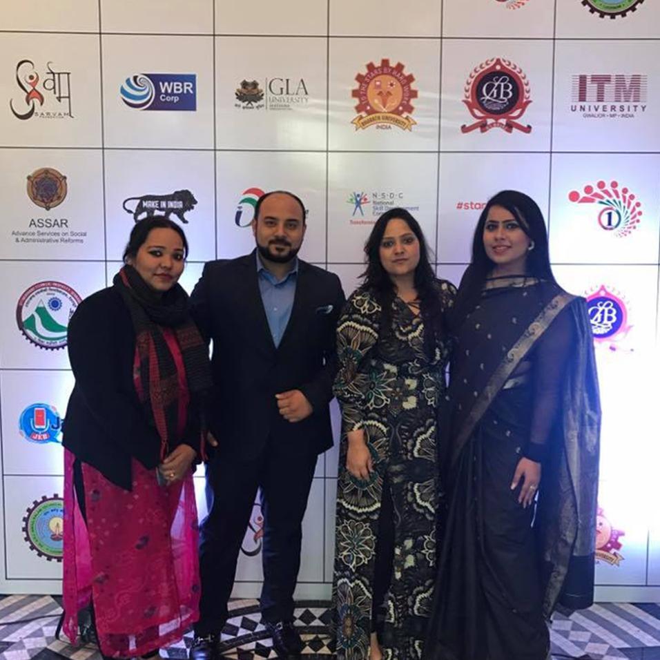 India Excellence Award 2017